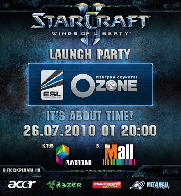 StarCraft-II-Launch-Party1