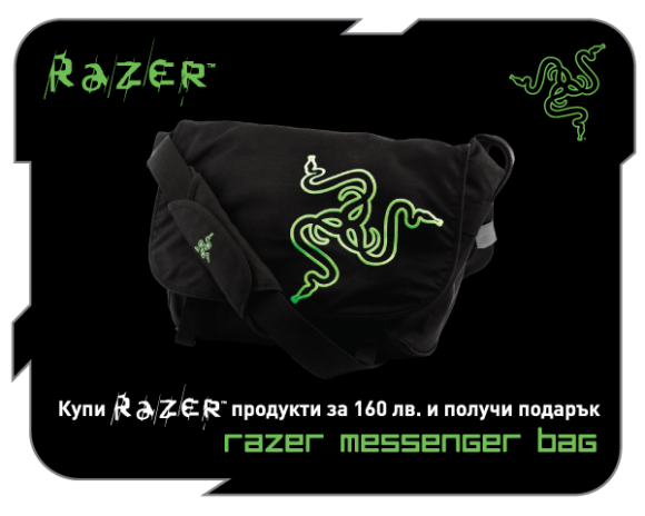 Razer-Messenger-Bag-at-Multirama