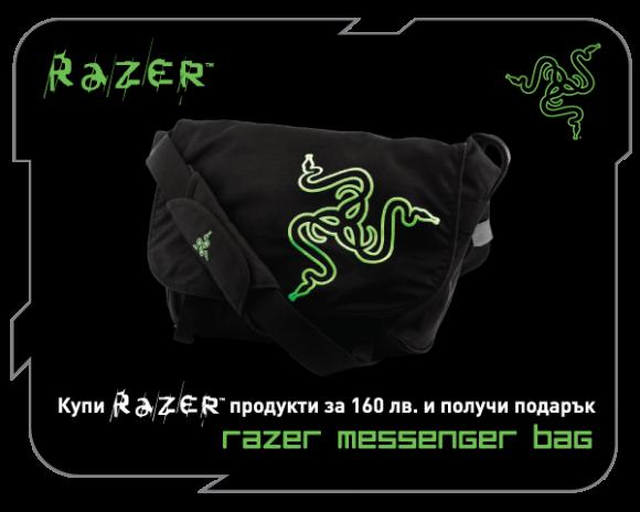 Razer-Messenger-Bag-at-Multirama