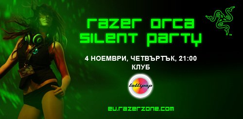 Razer Orca Silent Party